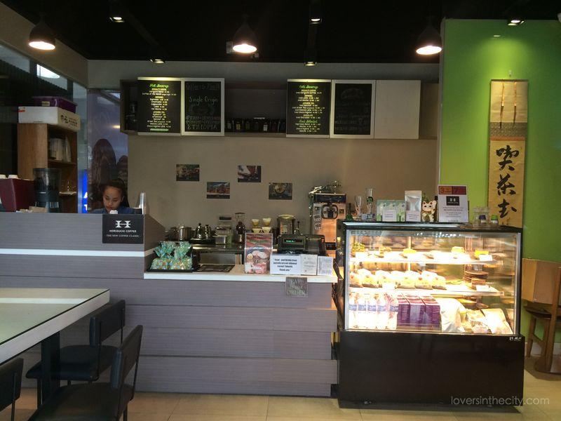 Kissako Uji Matcha Cafe